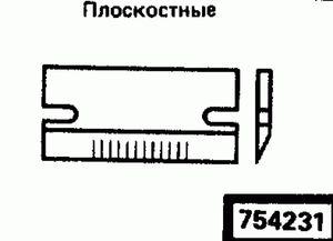 Код классификатора ЕСКД 754231