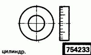Код классификатора ЕСКД 754233