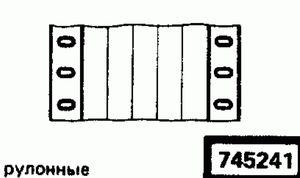 Код классификатора ЕСКД 754241