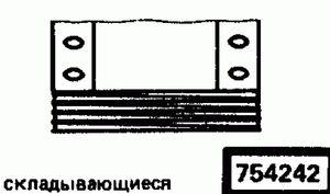 Код классификатора ЕСКД 754242