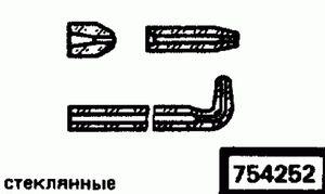 Код классификатора ЕСКД 754252