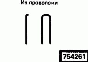 Код классификатора ЕСКД 754261