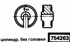 Код классификатора ЕСКД 754263