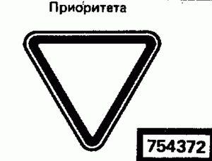 Код классификатора ЕСКД 754372