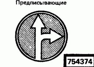 Код классификатора ЕСКД 754374