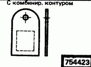 Код классификатора ЕСКД 754423