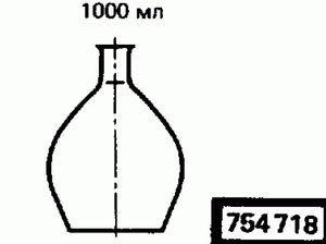 Код классификатора ЕСКД 754718