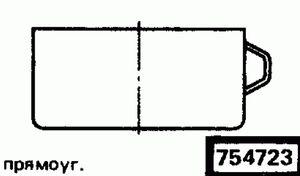 Код классификатора ЕСКД 754723