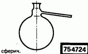 Код классификатора ЕСКД 754724