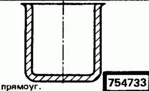 Код классификатора ЕСКД 754733