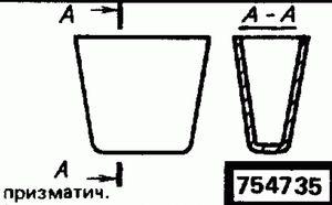 Код классификатора ЕСКД 754735