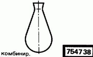 Код классификатора ЕСКД 754738