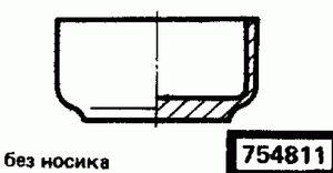 Код классификатора ЕСКД 754811