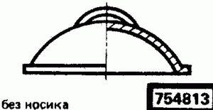 Код классификатора ЕСКД 754813