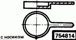 Код классификатора ЕСКД 754814