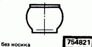 Код классификатора ЕСКД 754821