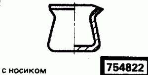 Код классификатора ЕСКД 754822