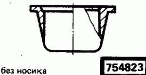 Код классификатора ЕСКД 754823
