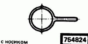 Код классификатора ЕСКД 754824