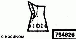 Код классификатора ЕСКД 754826