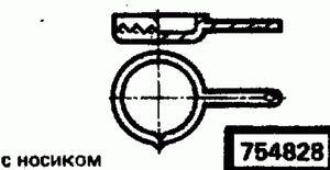Код классификатора ЕСКД 754828
