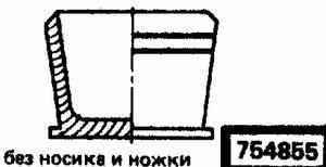 Код классификатора ЕСКД 754855