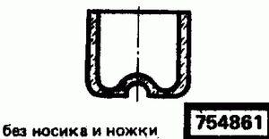 Код классификатора ЕСКД 754861