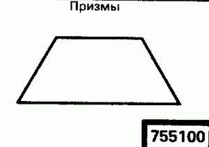 Код классификатора ЕСКД 7551
