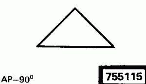 Код классификатора ЕСКД 755115