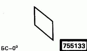 Код классификатора ЕСКД 755133