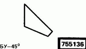 Код классификатора ЕСКД 755136