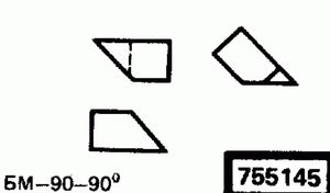 Код классификатора ЕСКД 755145