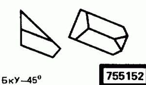 Код классификатора ЕСКД 755152