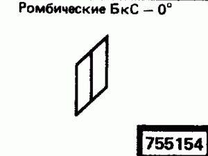 Код классификатора ЕСКД 755154