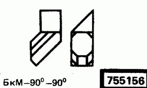 Код классификатора ЕСКД 755156