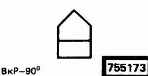 Код классификатора ЕСКД 755173