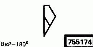Код классификатора ЕСКД 755174