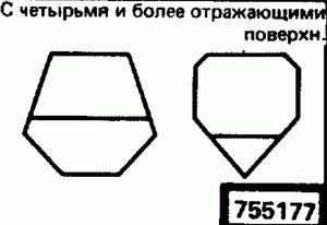 Код классификатора ЕСКД 755177