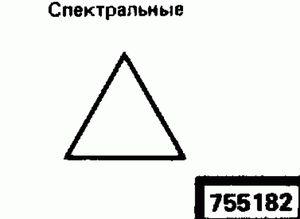 ��� �������������� ���� 755182