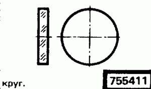 Код классификатора ЕСКД 755411