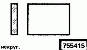 Код классификатора ЕСКД 755415