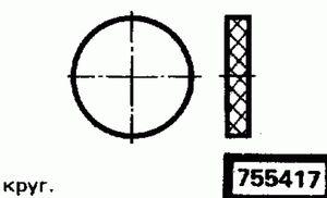 Код классификатора ЕСКД 755417