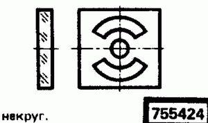 Код классификатора ЕСКД 755424