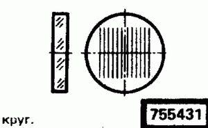 Код классификатора ЕСКД 755431