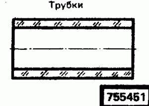 Код классификатора ЕСКД 755451