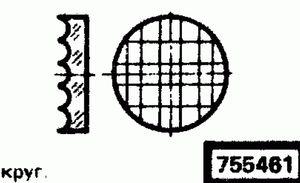Код классификатора ЕСКД 755461