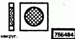 Код классификатора ЕСКД 755484