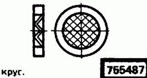 Код классификатора ЕСКД 755487