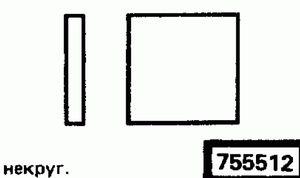Код классификатора ЕСКД 755512