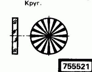 Код классификатора ЕСКД 755521